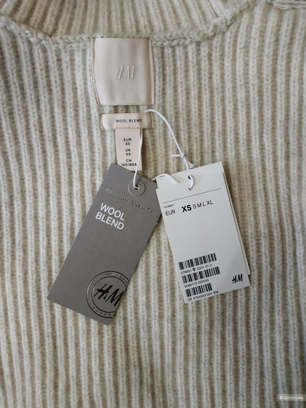 Свитер H&M Premium Quality. Размер XS-S