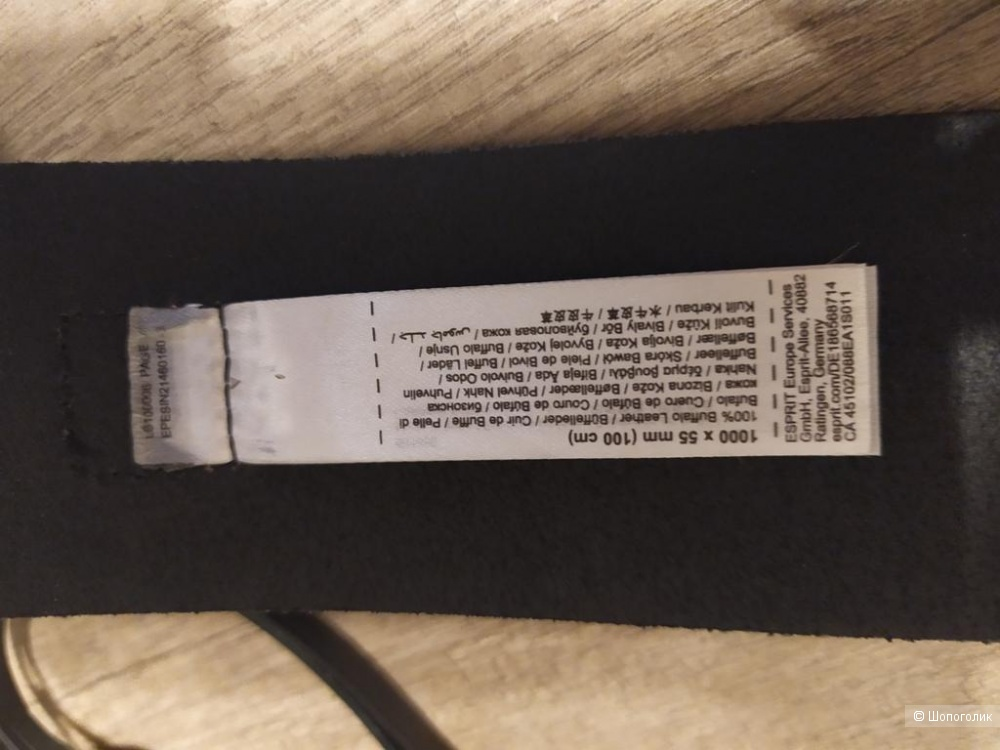 Ремень-корсет Esprit, 100х55 см.
