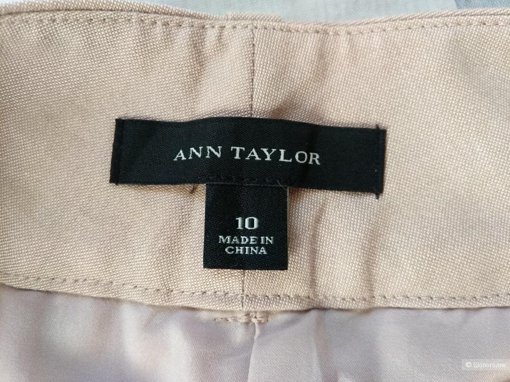 Брюки Ann Tailor размер 48-50 (XL)