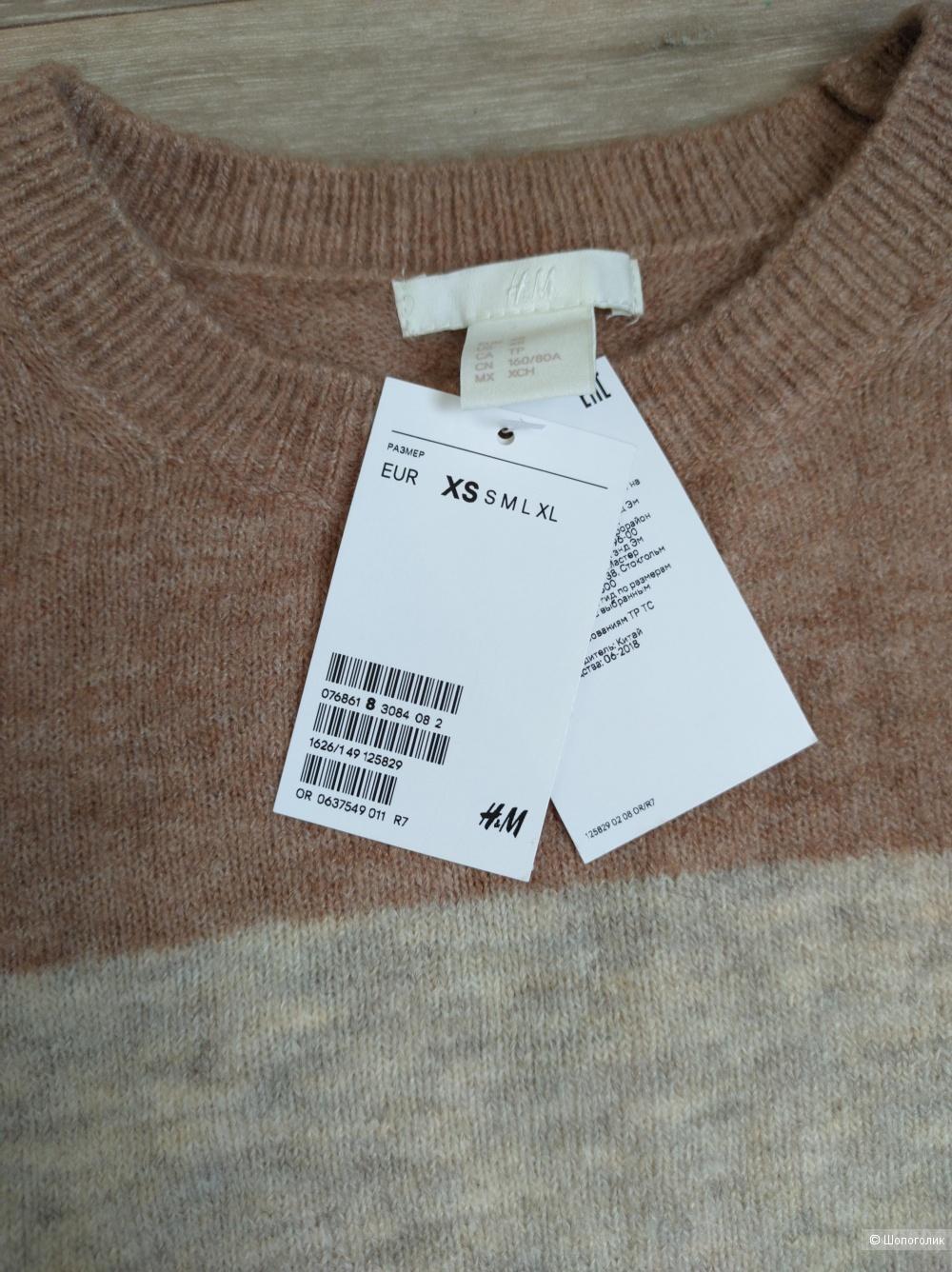 Джемпер, H&M, размер XS
