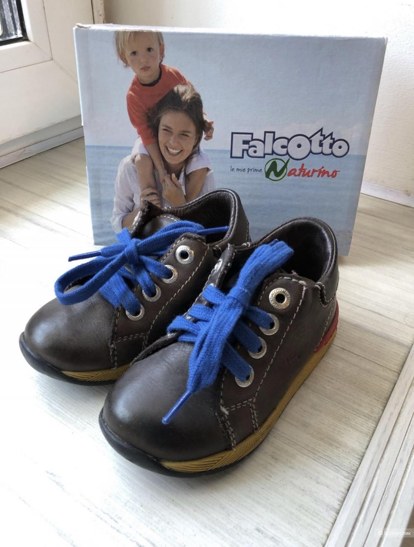 Ботинки Falcotto by Naturino р.21