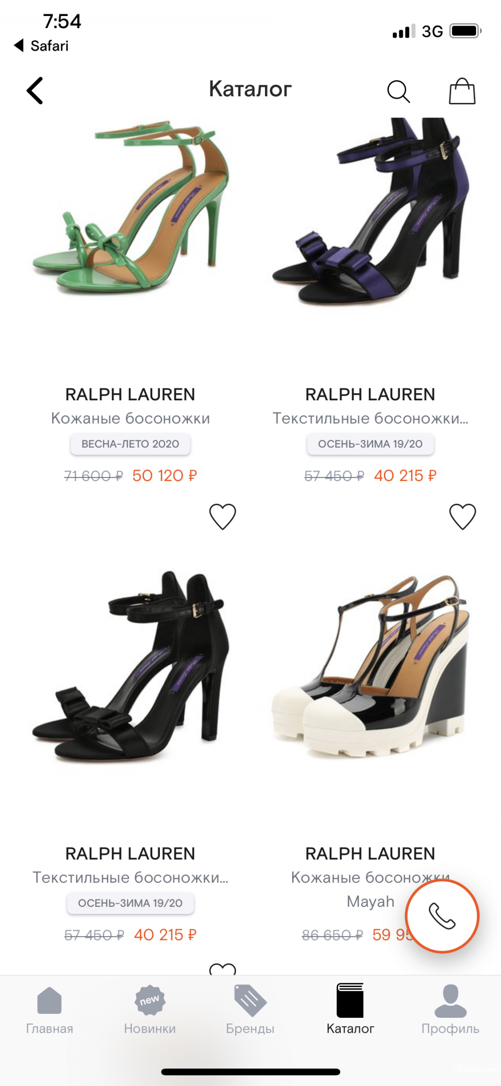 Босоножки Ralph Lauren Collection 37