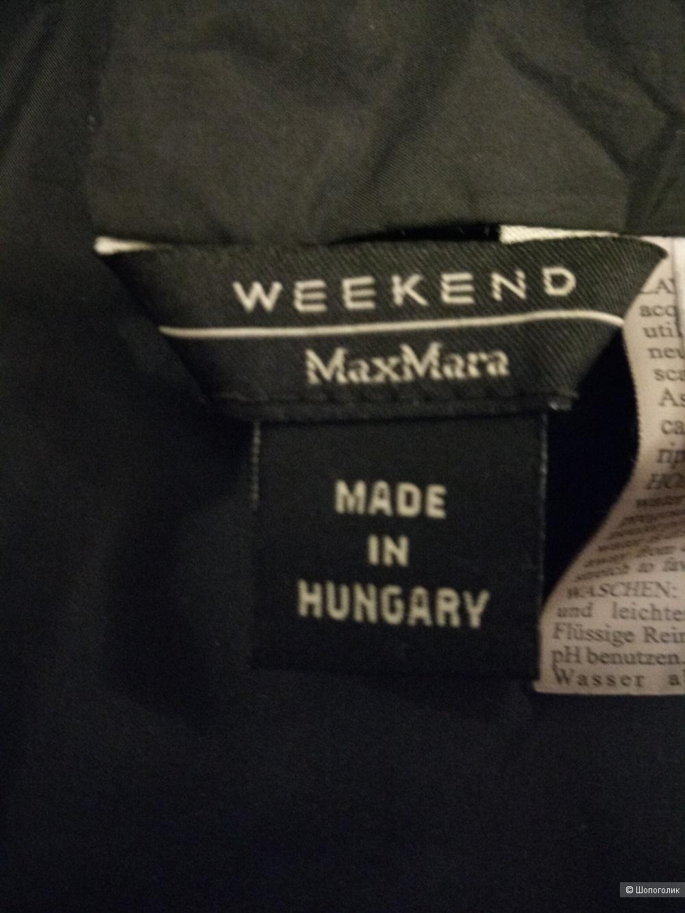 Пуховик Max Mara Weekend двусторонний, размер 44-46 рос.