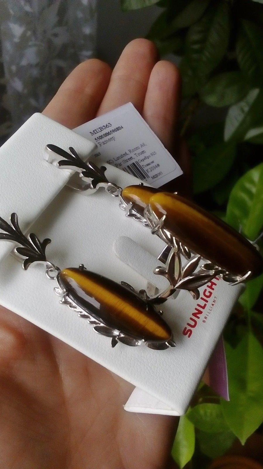 Ювелирный набор из серебра 925 пробы с тигровым глазом, evora, 18.5