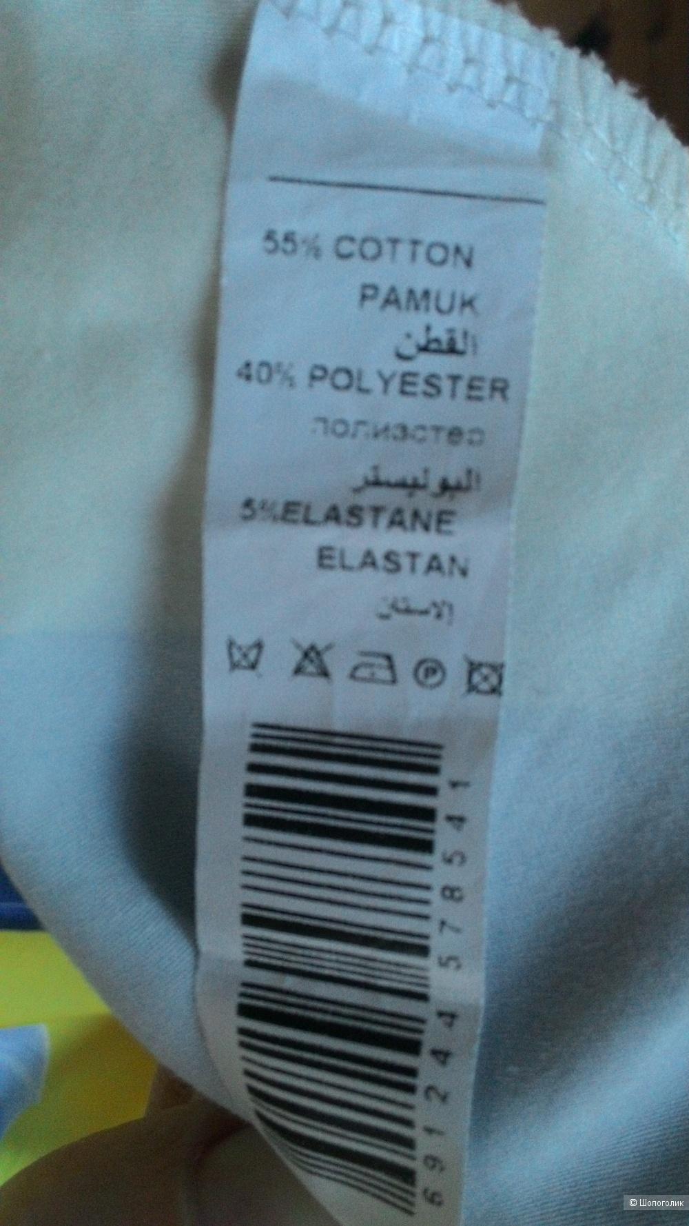 Летнее платье GAJA, 44 (EUR 38)