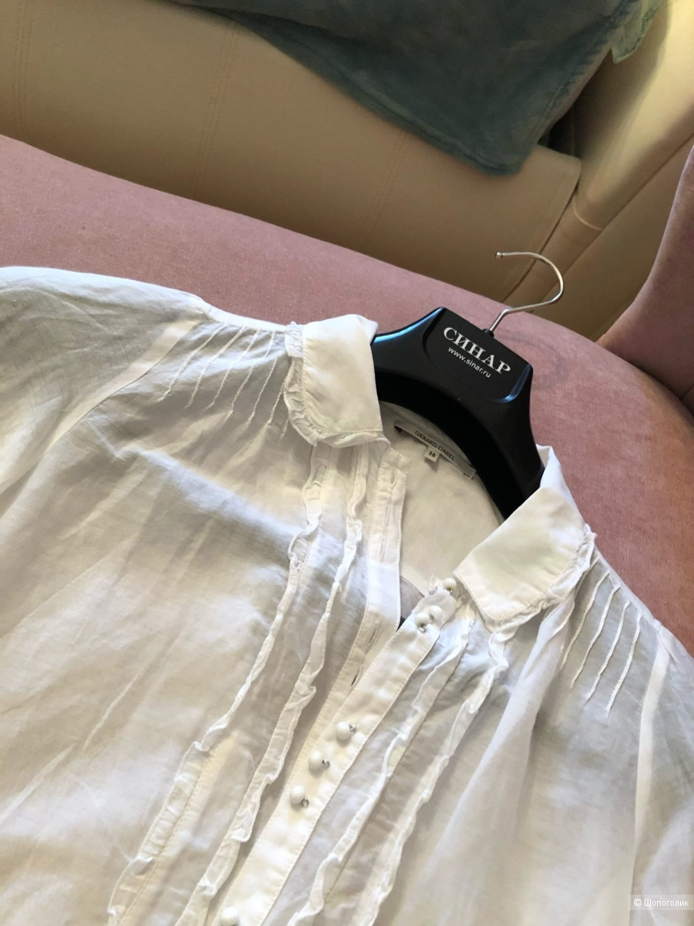 "Блузка ""GERARD DAREL"" Размер XS -S."