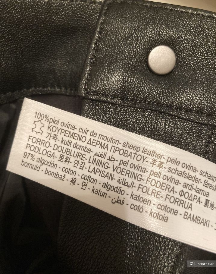 Брюки Massimo Dutti M/40