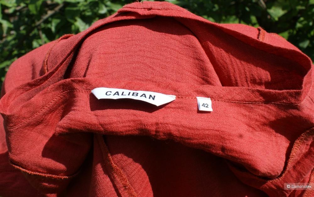 Блузка CALIBAN, р-р 44