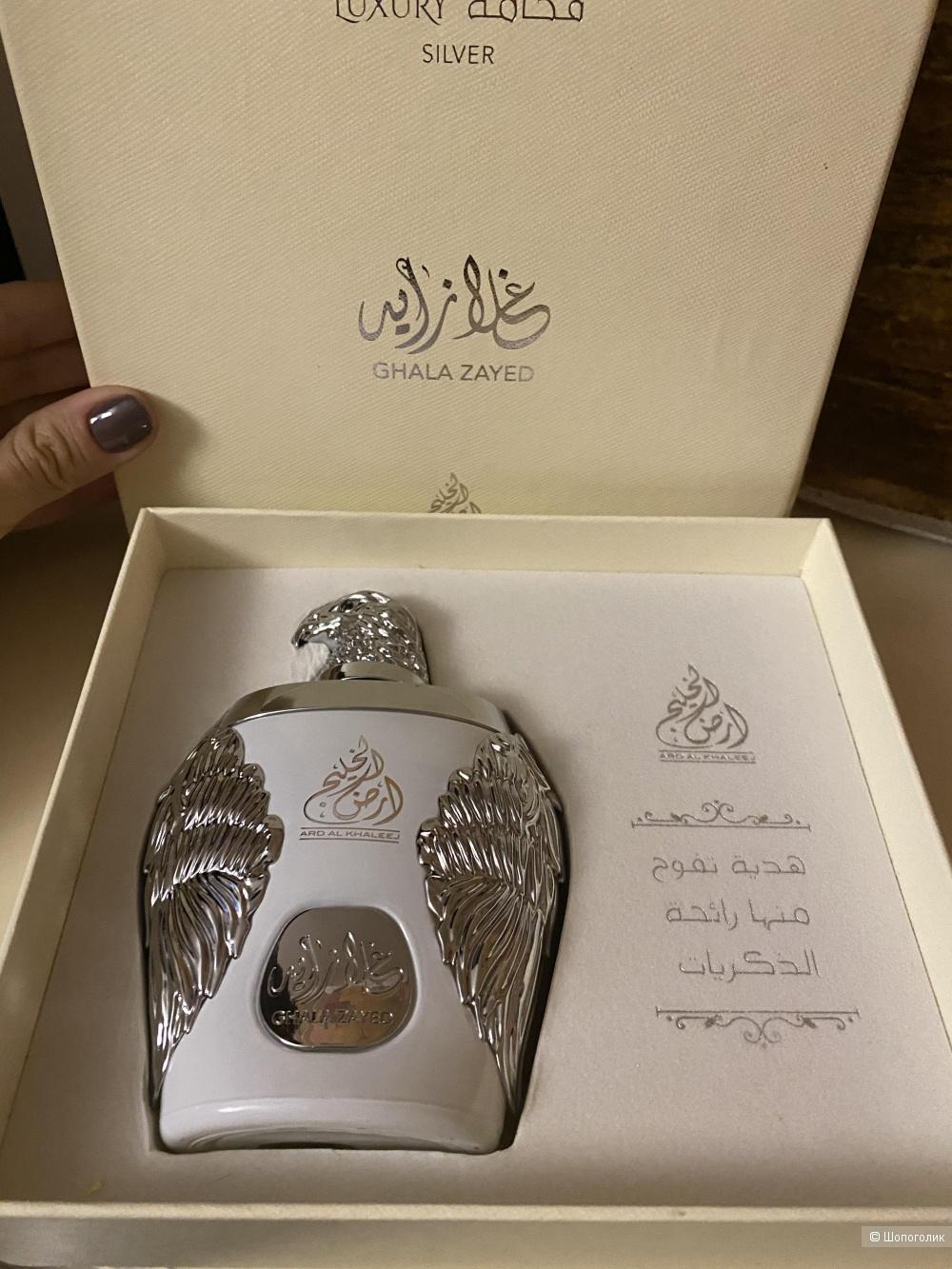 Мужской парфюм,  Ghala Zayed, 100 ml