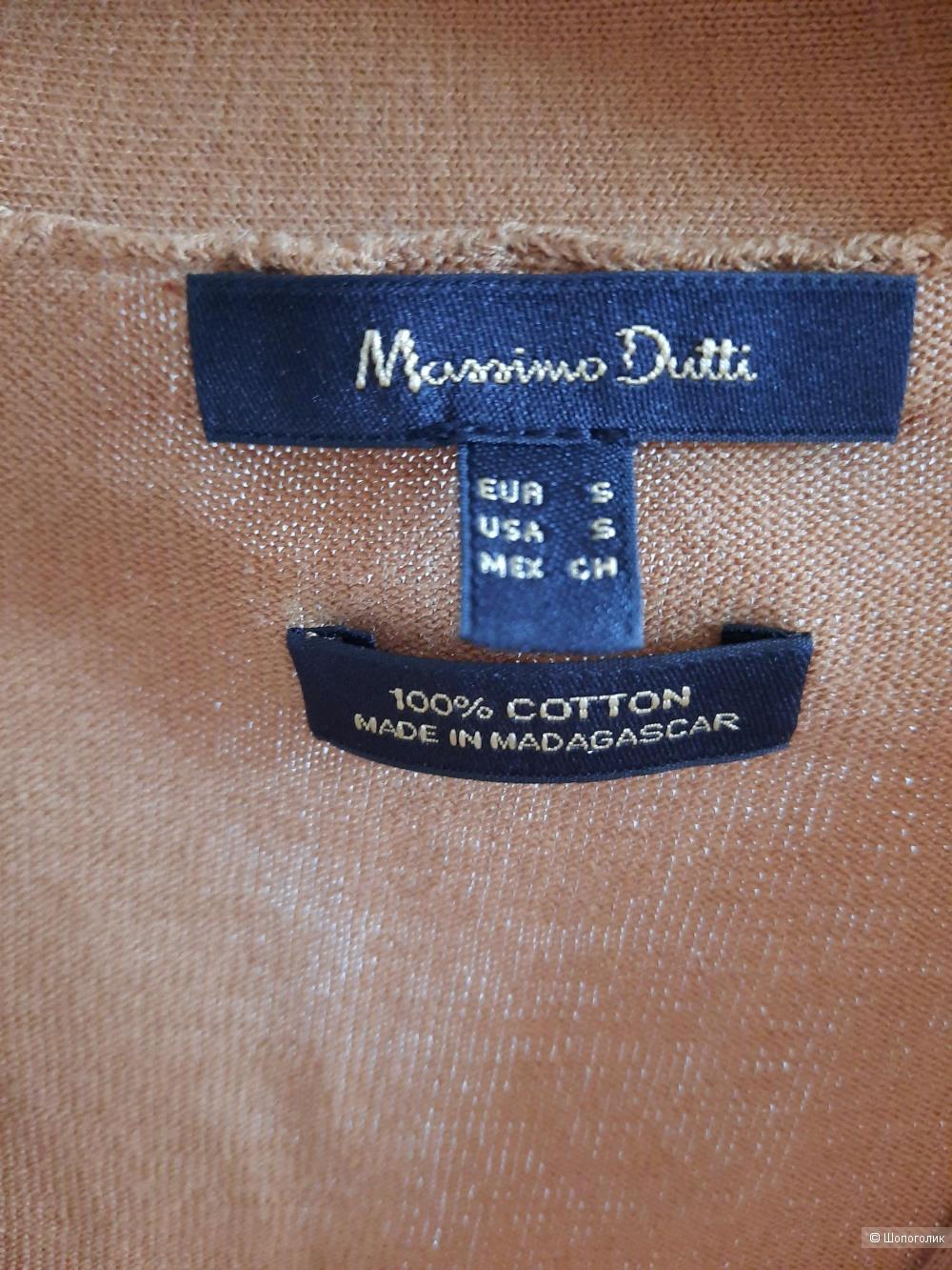 Кардиган Massimo Dutti размер S