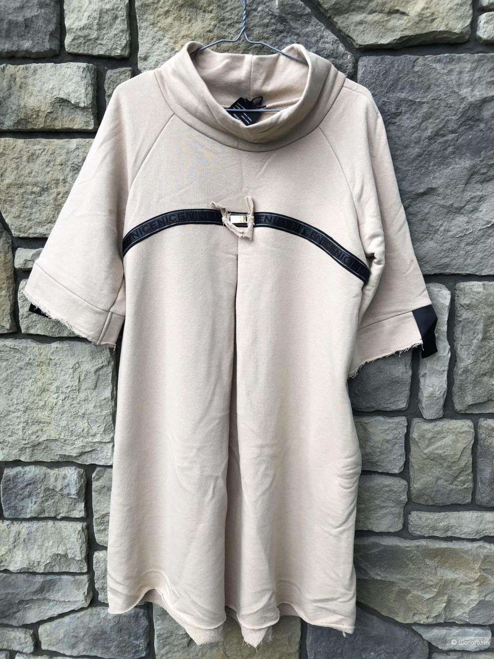 Платье MIGALOO , 42-50