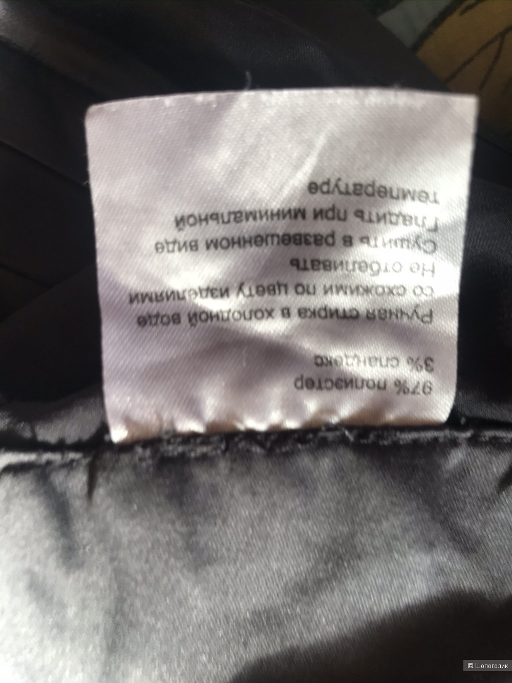 Брюки фирма Gloria Jeans размер 48