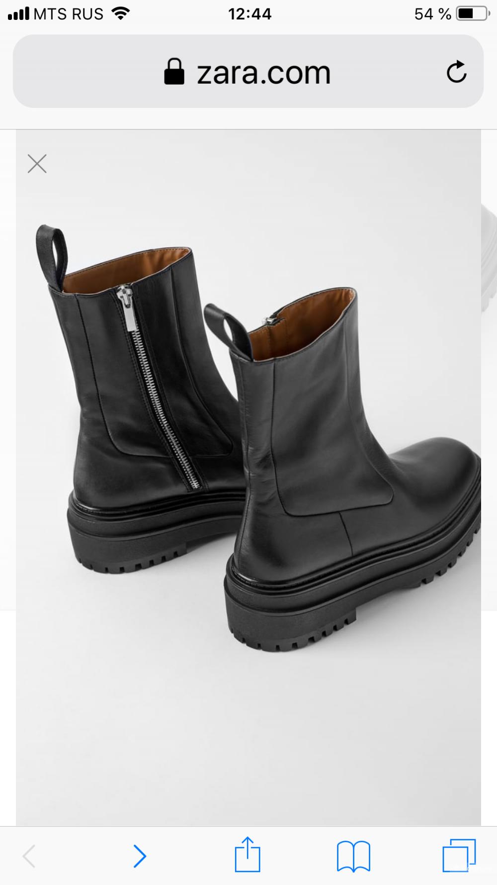 Zara ботинки 41р
