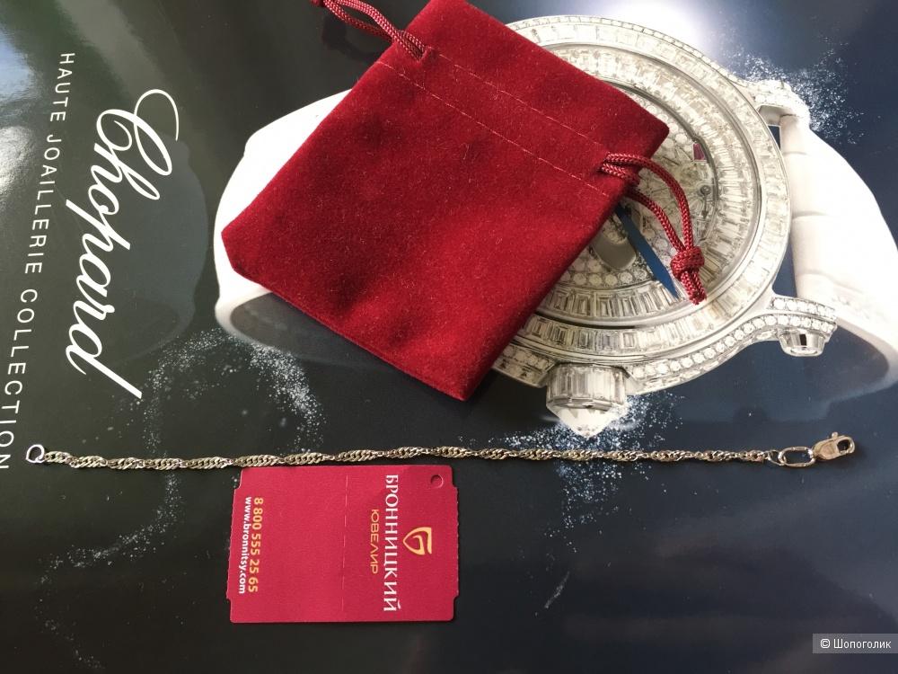 Серебряный браслет Бронницкий Ювелир, размер 17