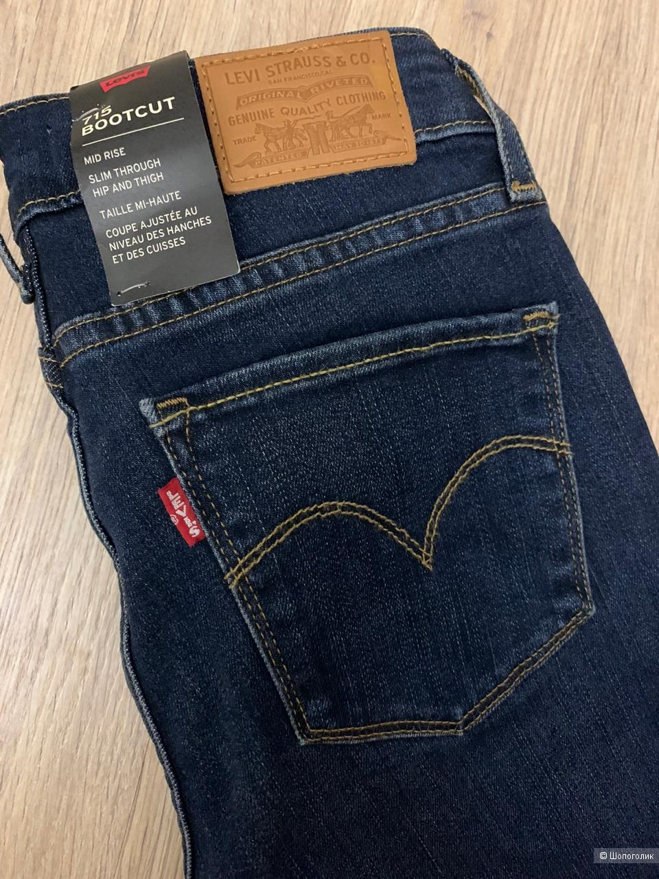 Levi's джинсы 40/42