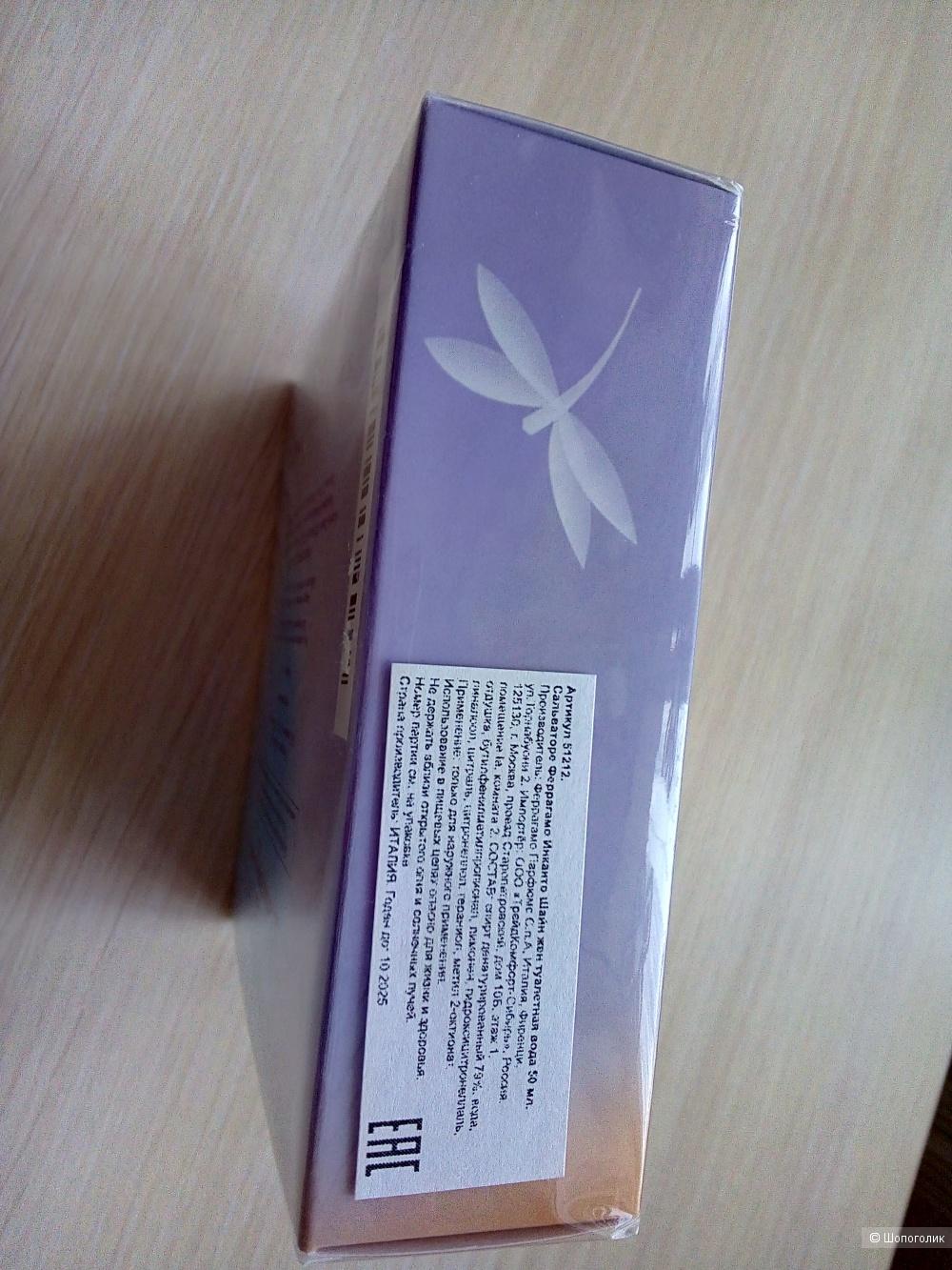 Сет из двух новых парфюмов от Salvatore Ferragamo