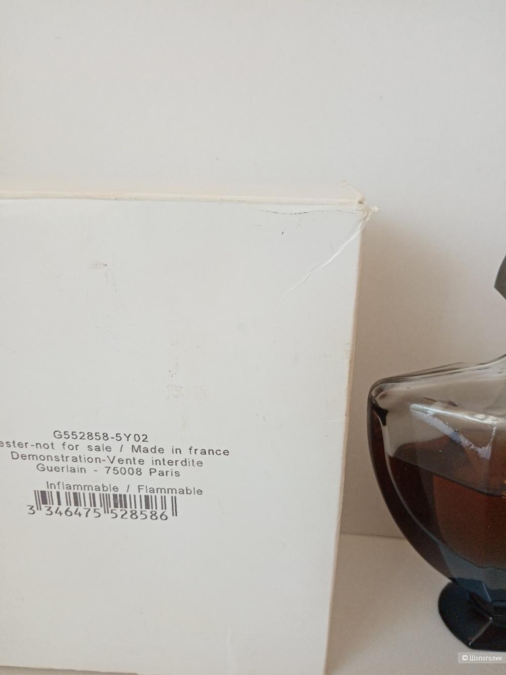 Shalimar Souffle de Parfum Guerlain, Guerlain, 45/90 мл