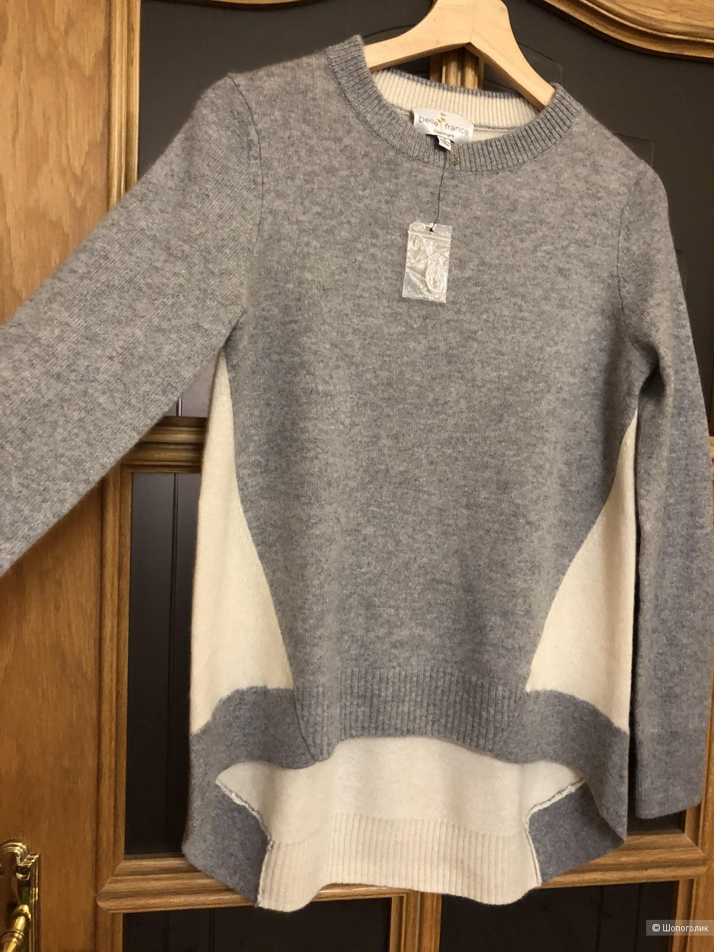 Кашемировый свитер Belle France размер S