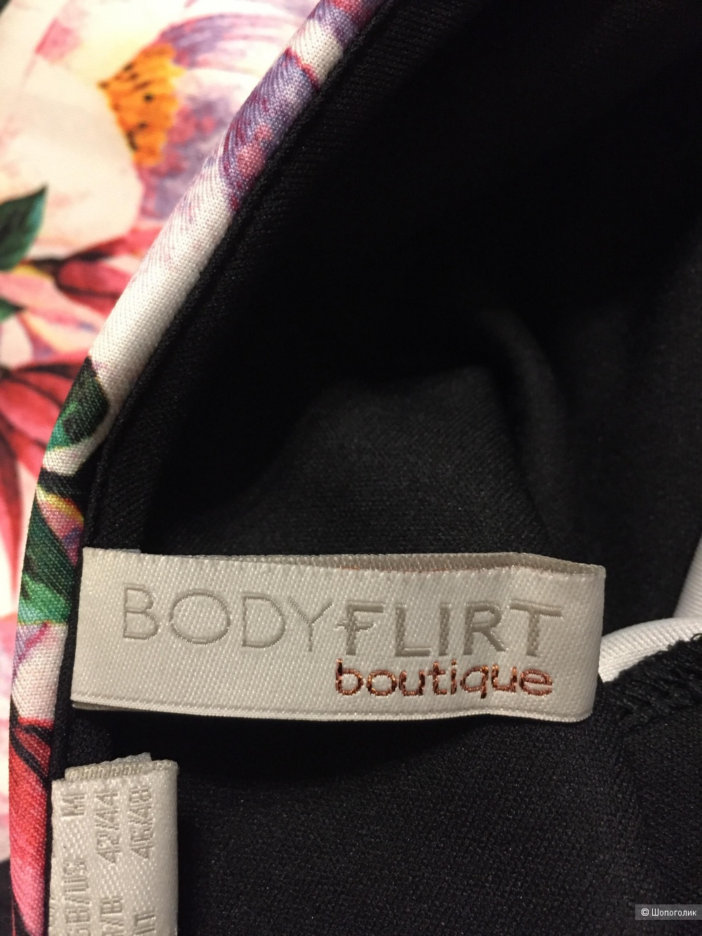 Платье Bodyflirt boutique 48-50 размер