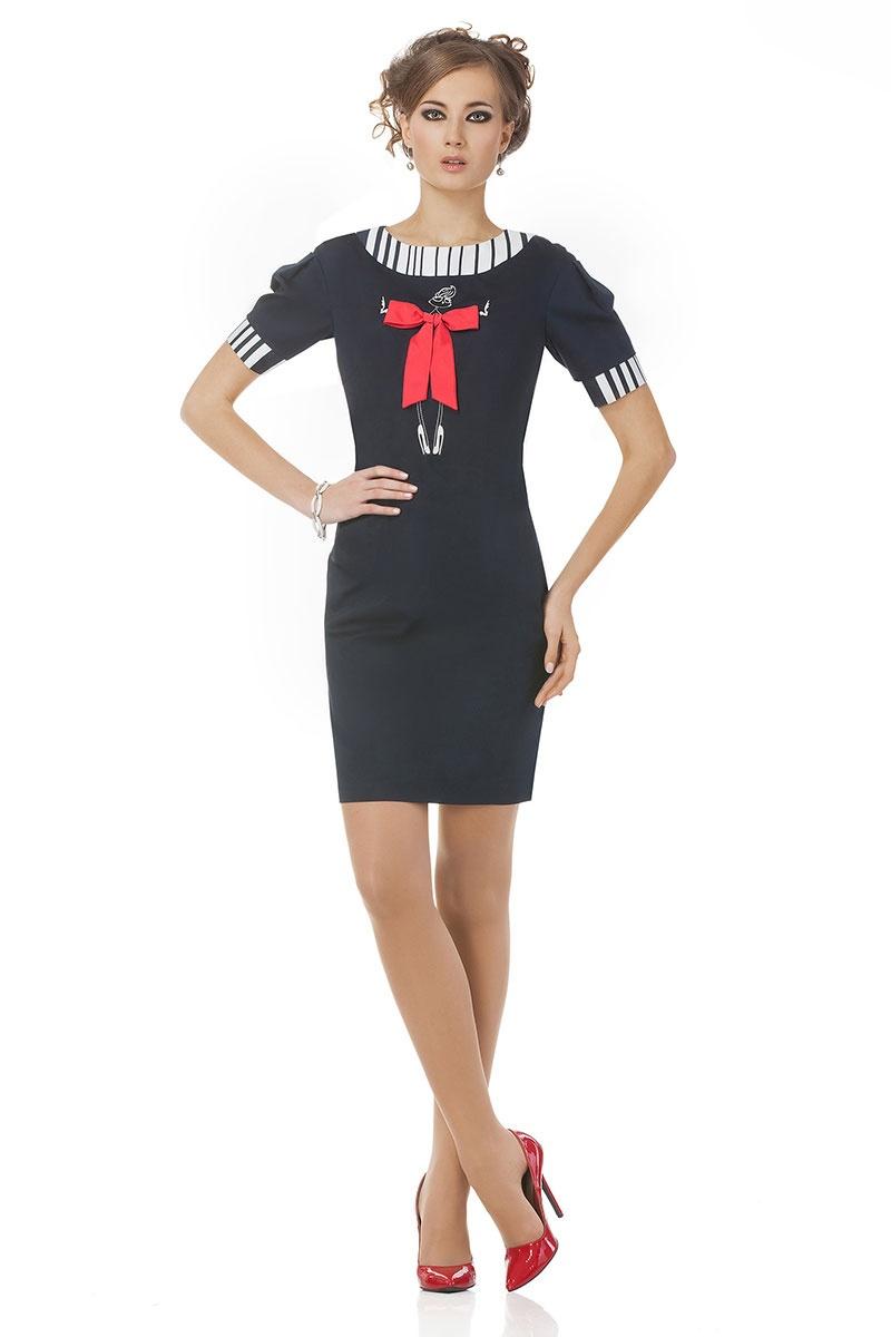 Платье Condra размер 46