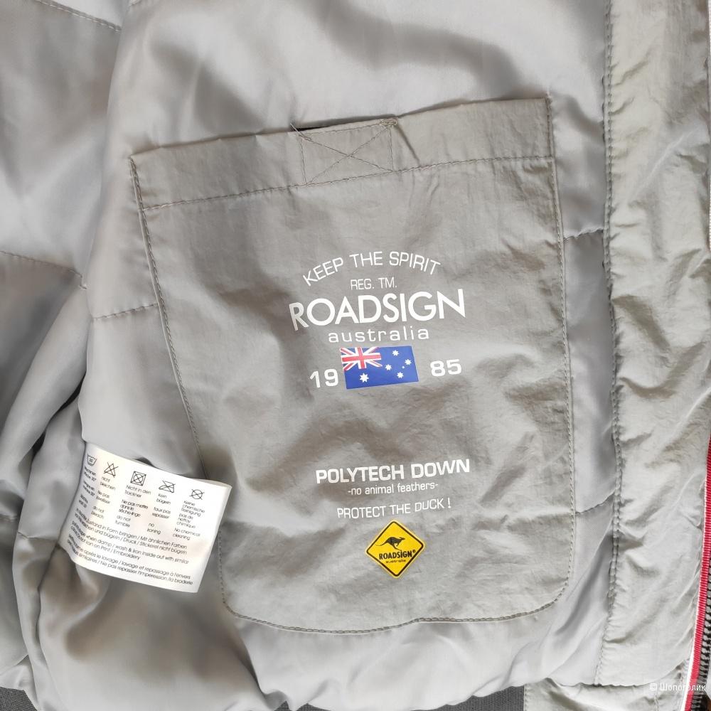 Куртка мужская Roadsign, маркировка L-XL