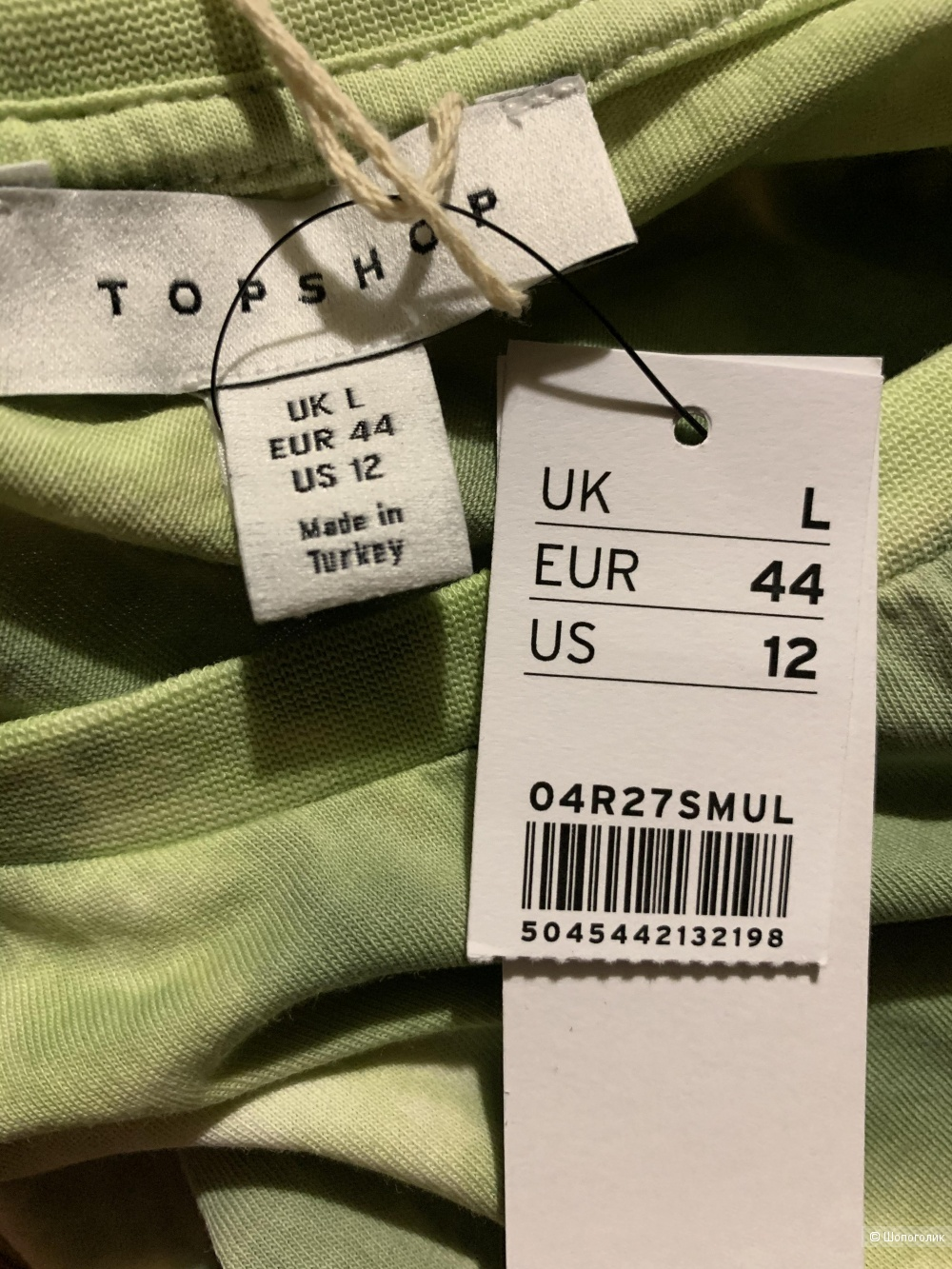 Topshop oversize футболка L