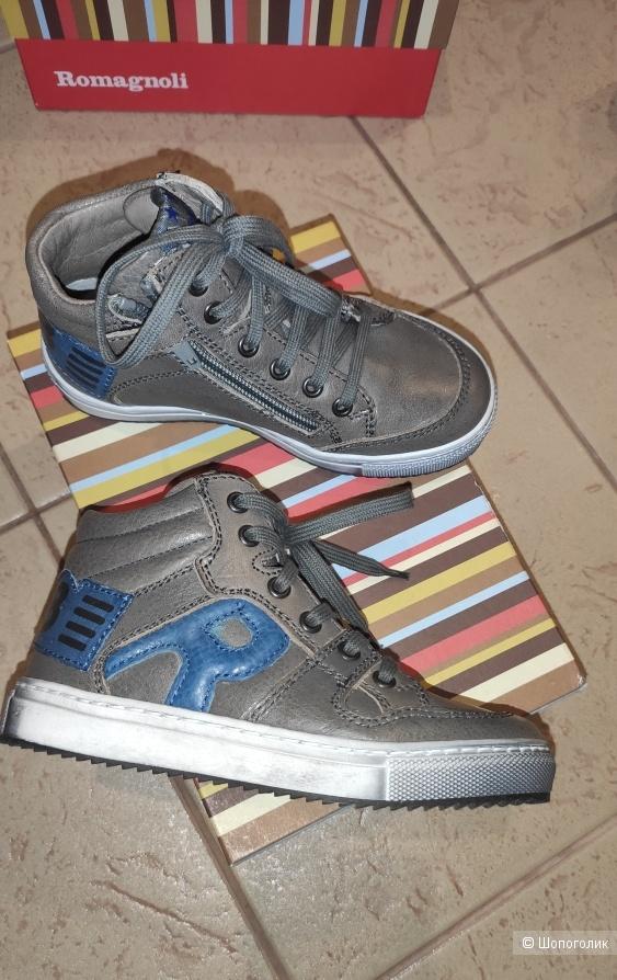 Ботинки Romagnoli 29 размер