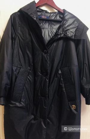Куртка-пуховик Trussardi, 44-46