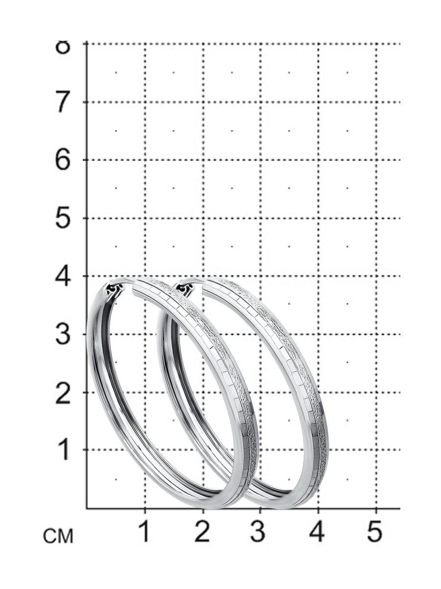 Серьги Sokolov, диаметр 40мм