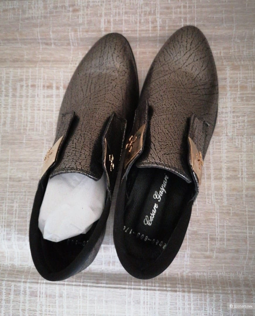 Туфли Cesare Gaspari размер 37