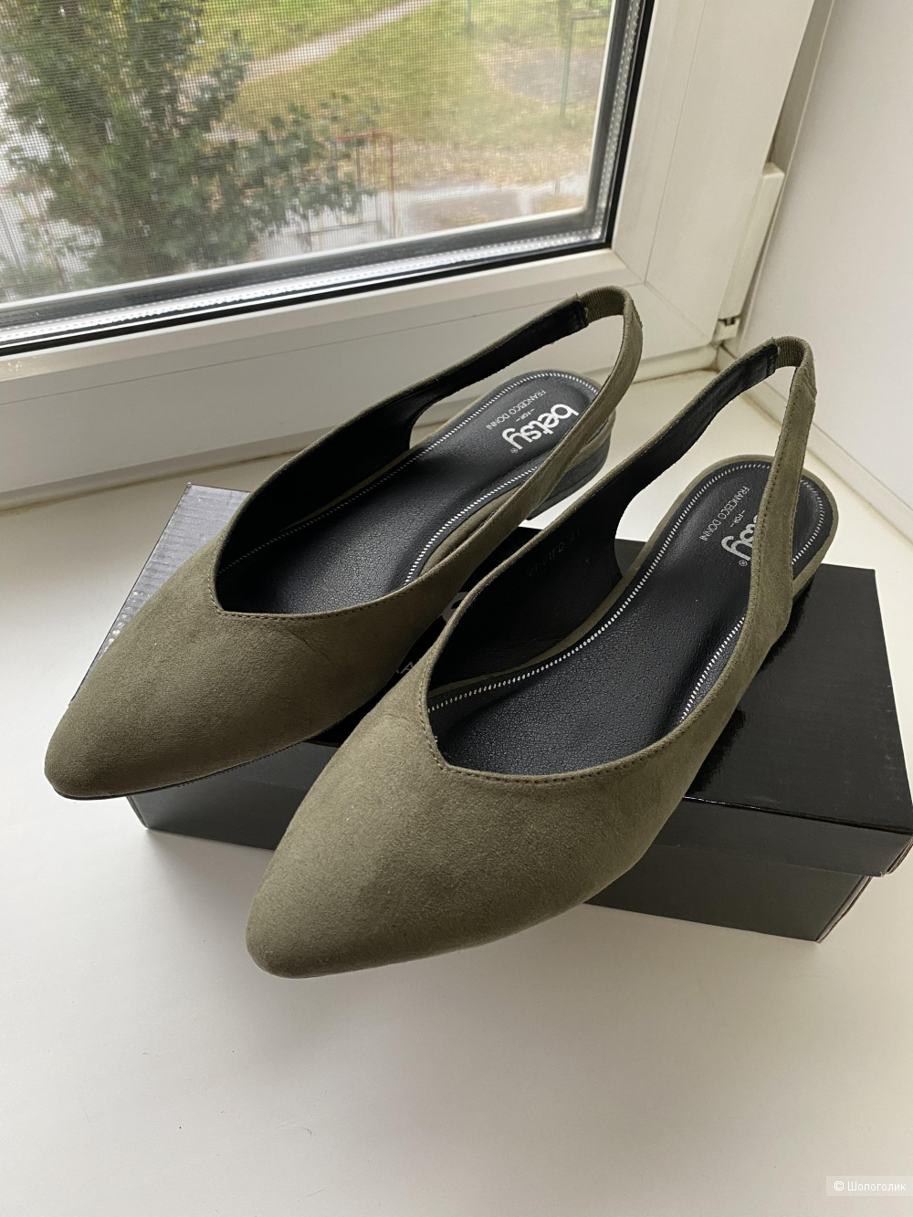 Туфли Francesco Donni, размер 41