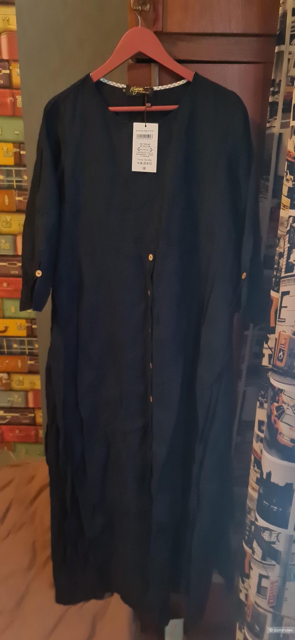 Платье Kayros, размер 52-54