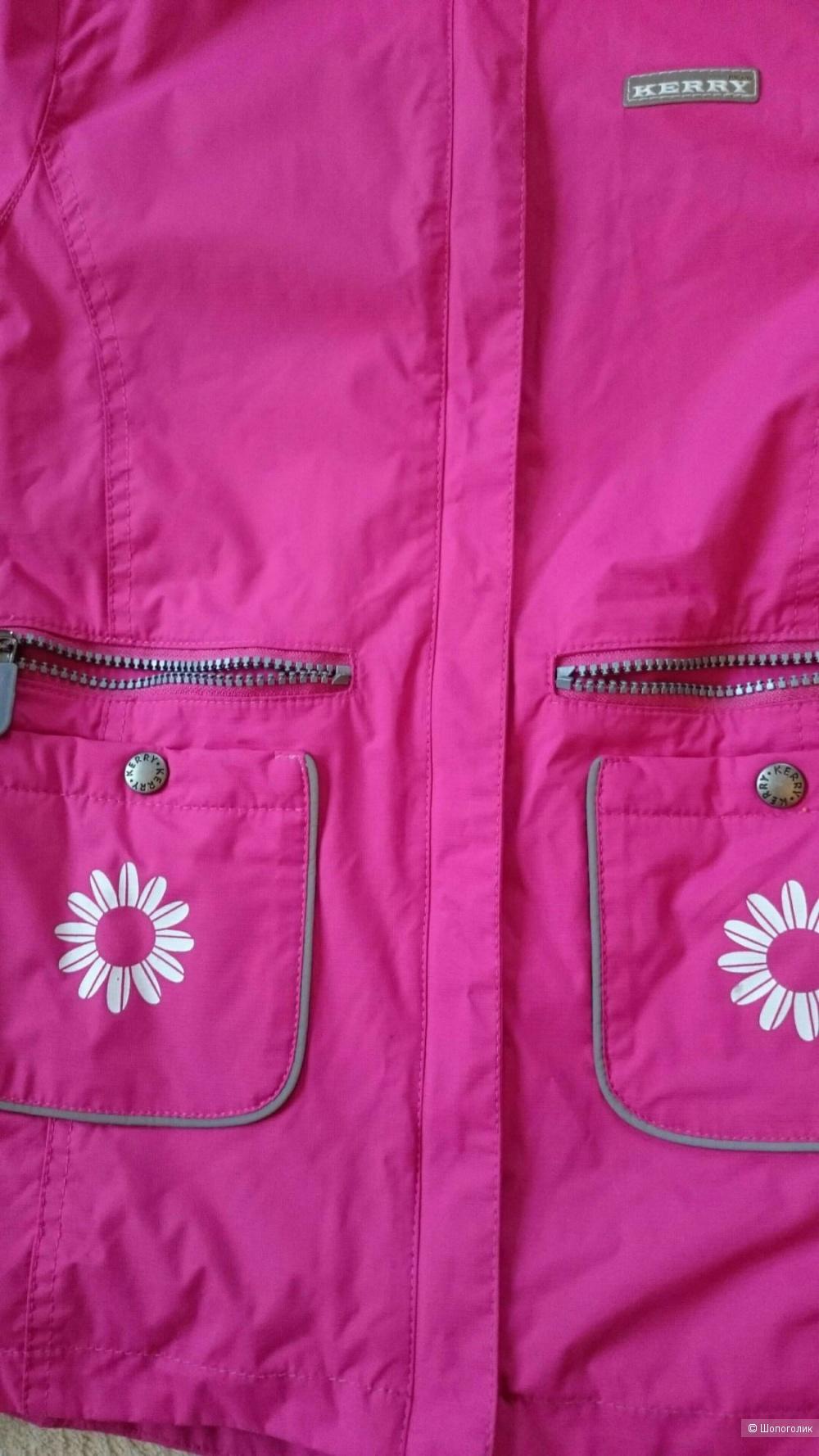 Куртка Kerry р.134