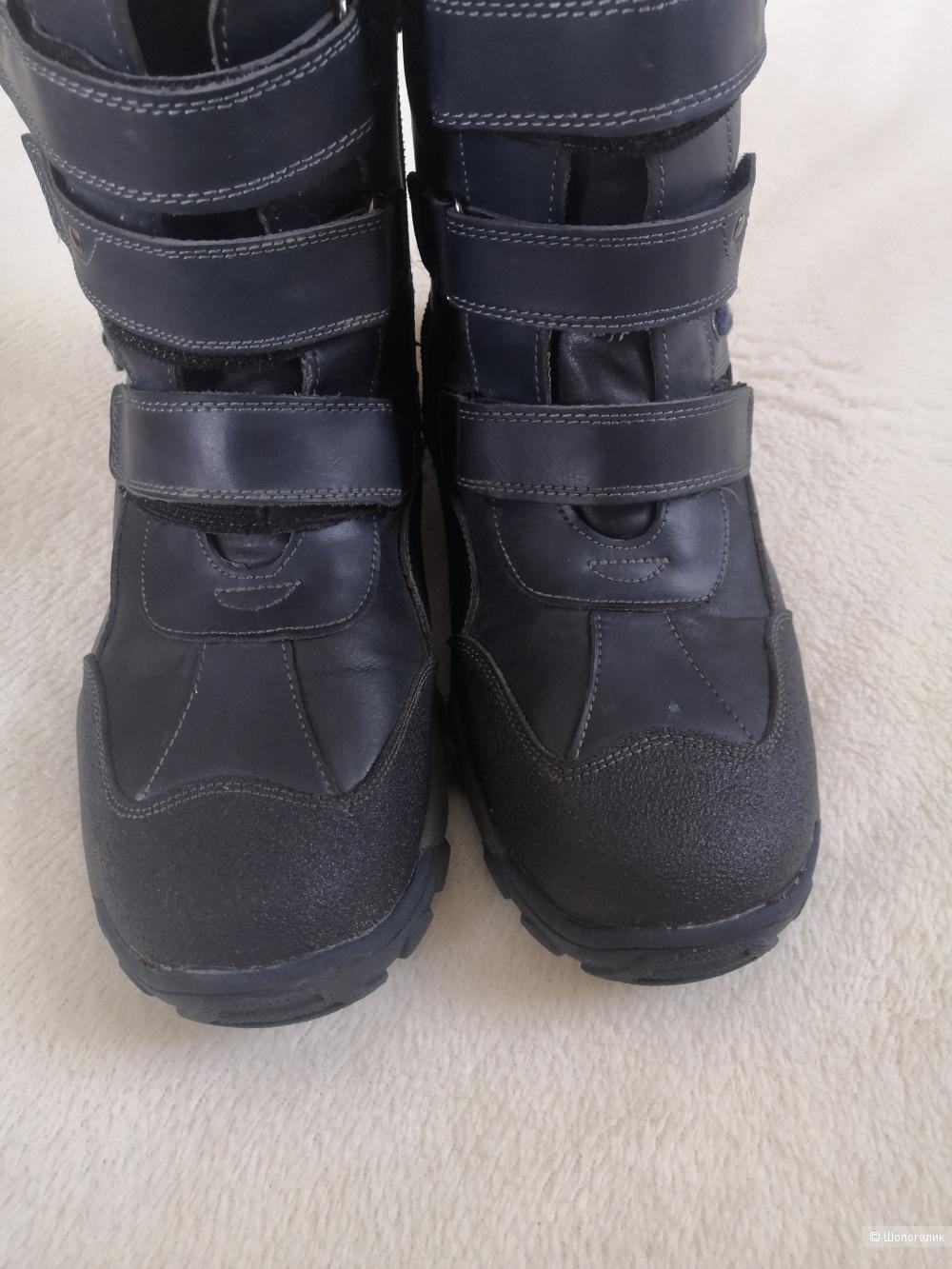 Ботинки Ska, размер 37