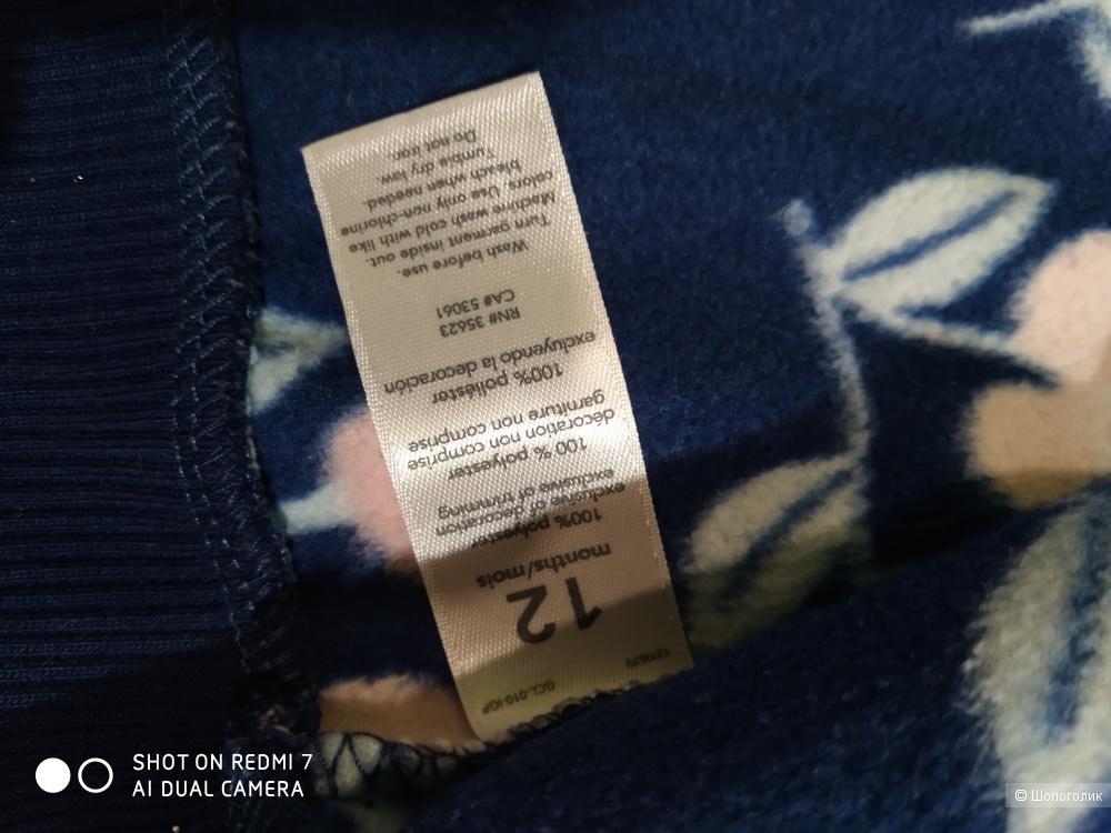 Сет джинсы Zara жилет carters размер12 месяцев