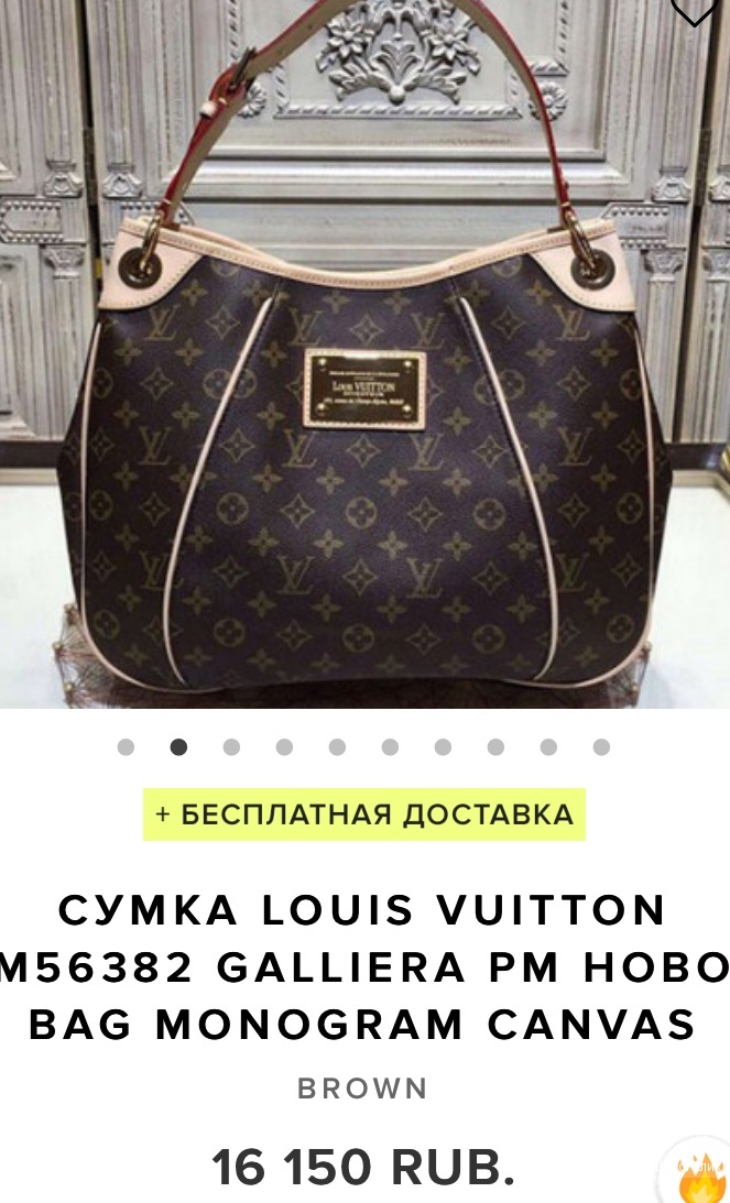 Сумка Louis Vuitton One size