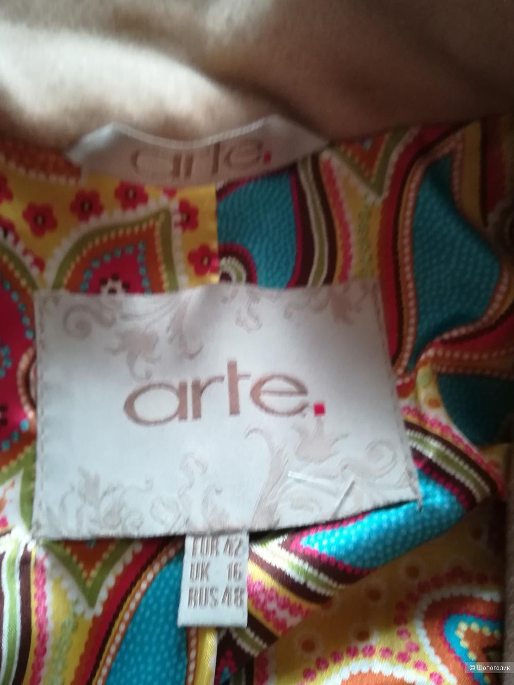 Пальто Arte,48/50