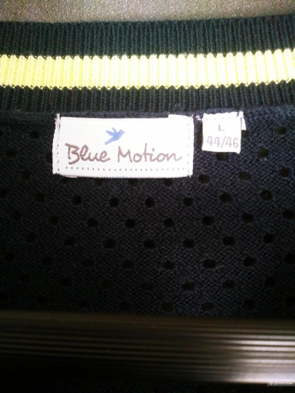 Кофта Blue Motion, размер L