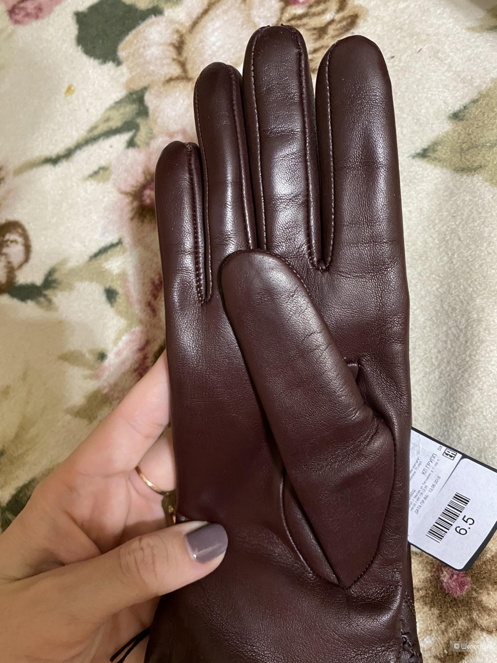 Перчатки tj collection, 6,5 размер