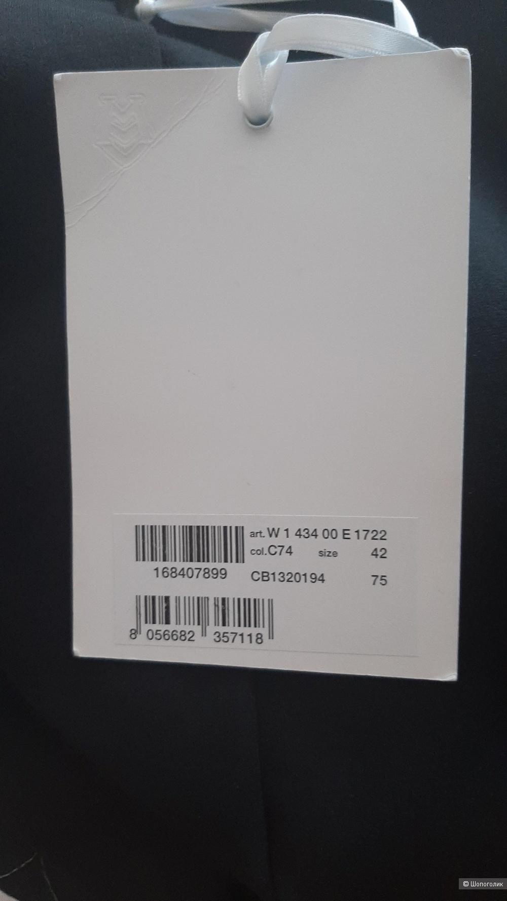 Брюки- кюлоты Love Moschino , размер 42 IT