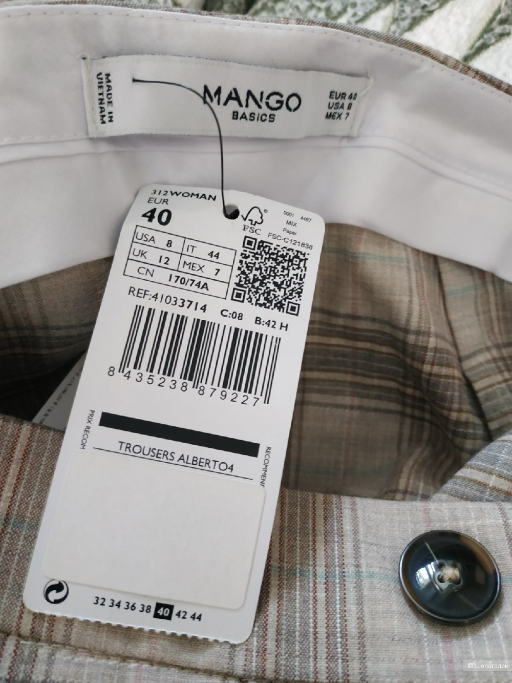 Брюки Mango 40