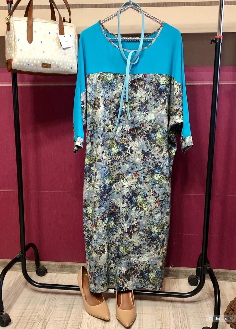Платье Vaide размер XL.