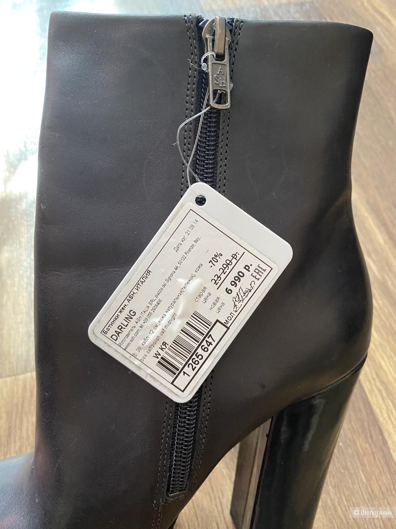 Ботинки ASH, 39 размер.