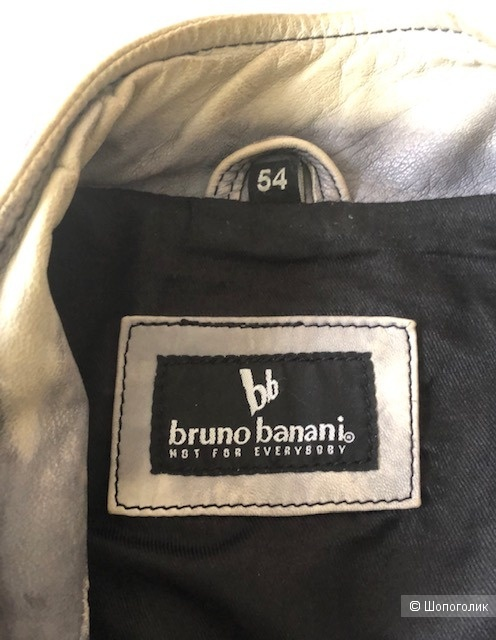 Куртка Bruno Banani,50-52