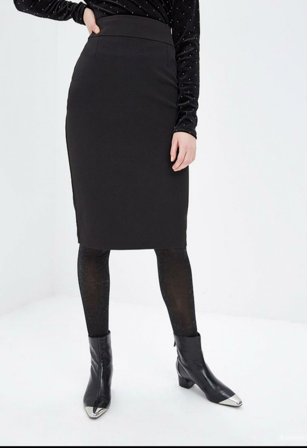 Юбка Zarina, 50 размер