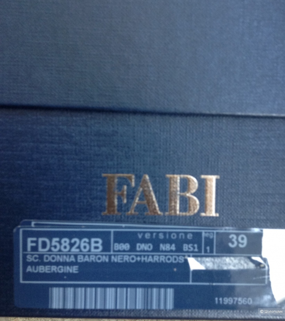 Мокасины Fabi, размер 39