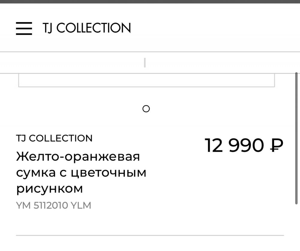 Сумка tj collection, small