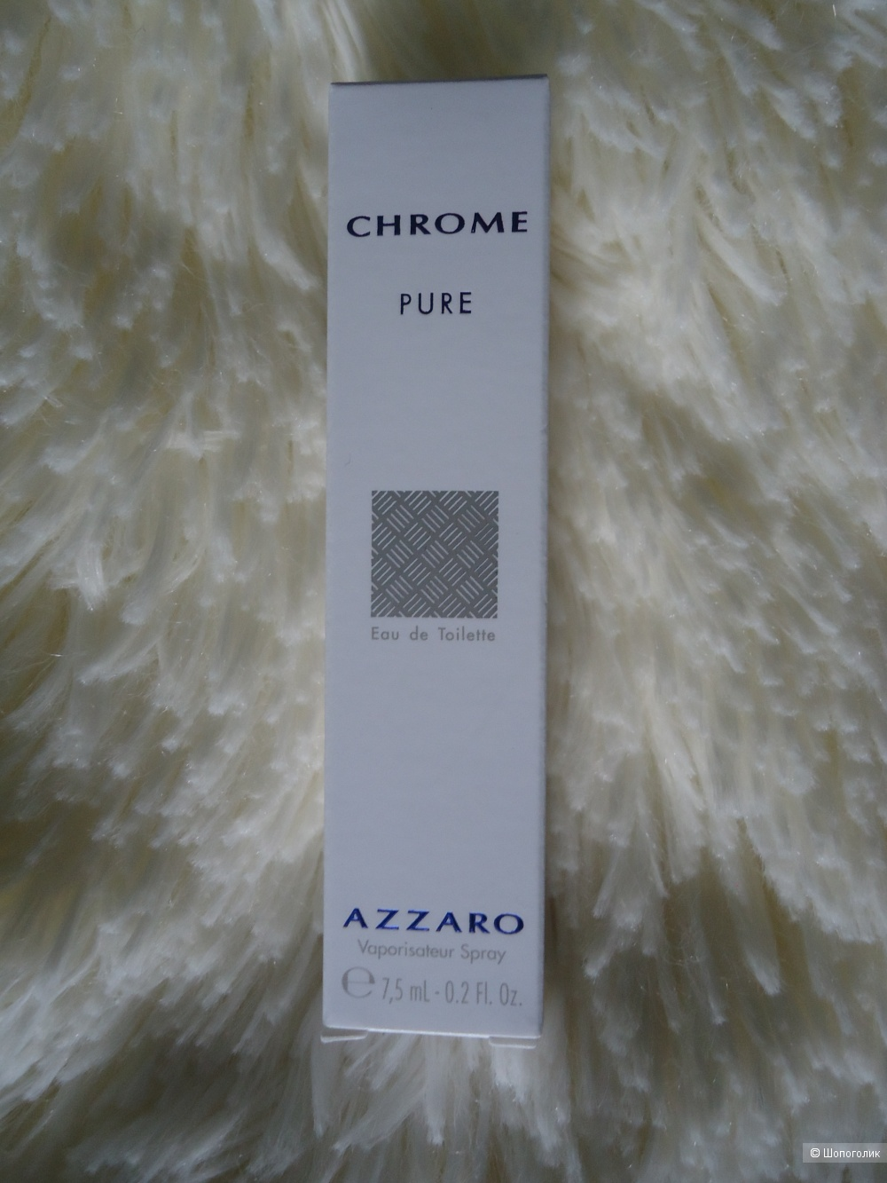 Т/в Azzaro Chrome Pure 7.5ml