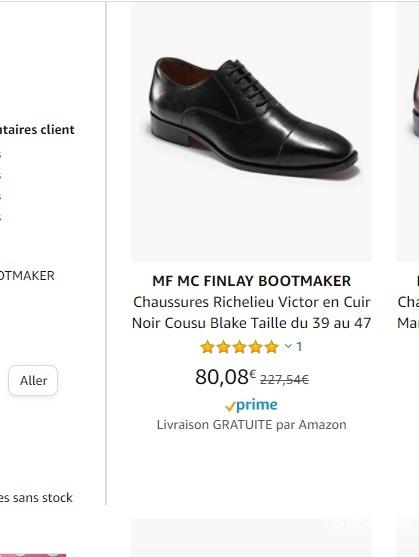 Мужские туфли  MC FINLAY ,размер 43.