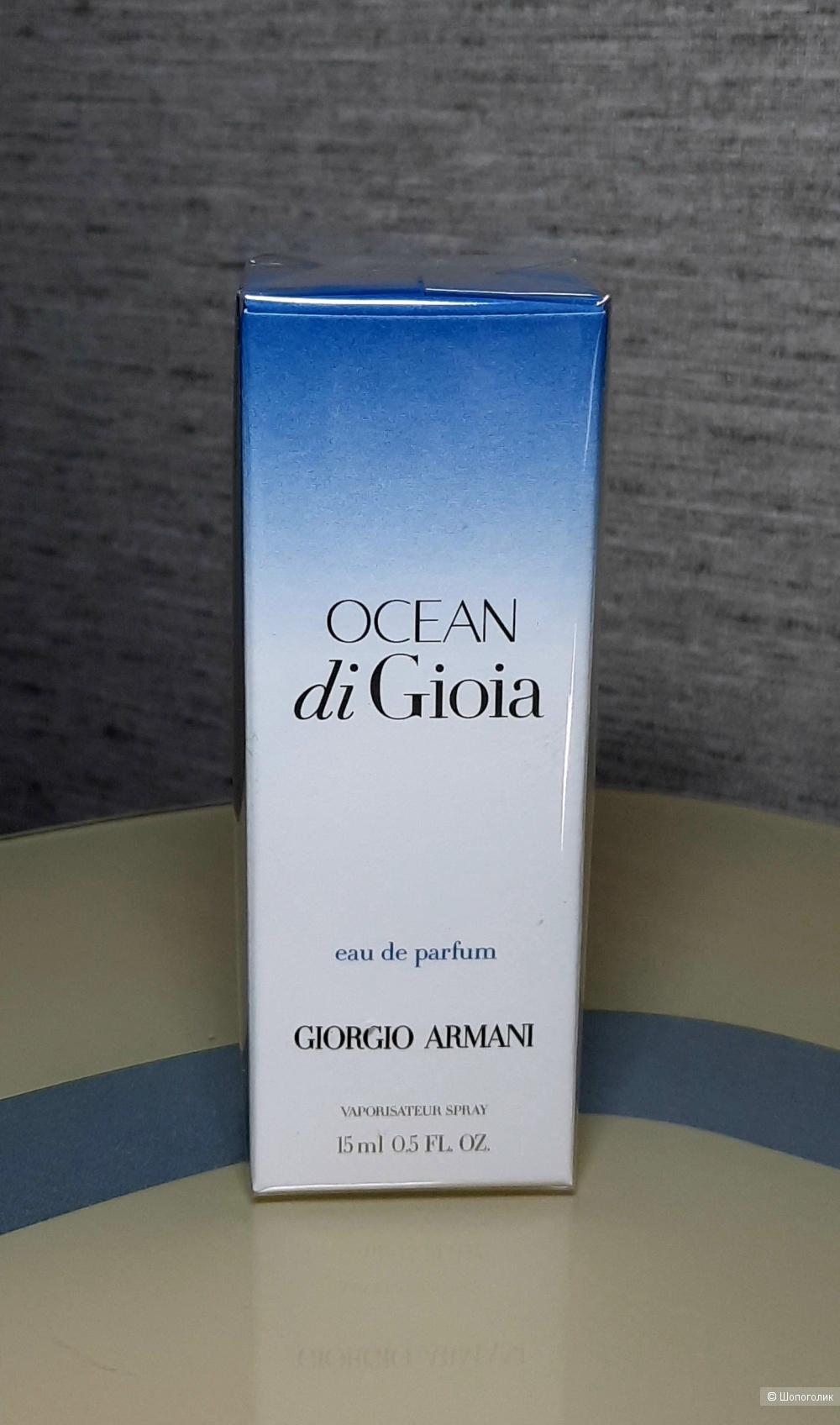Парфюмерная вода  Armani Ocean di Gioa 15 мл